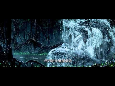 巨石強森【海克力士】前導預告-7月25日 3D力拔山河