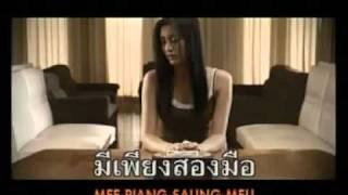 Thai Music Video Song
