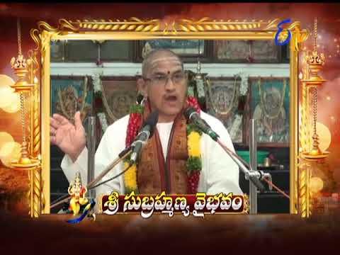 Sri Subrahmanya Vaibhavam | Aradhana | 22nd November 2017