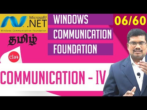 #6 Communication with Different Devices  || Windows Communication Foundation In Tamil