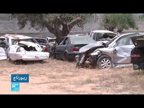 العرب اليوم - مساع للحد من الخسائر المادية والبشرية