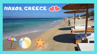 Agia Anna Beach Greece  city photo : GREECE, the island of NAXOS and the spectacular beach of Saint Anna