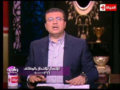 بالفيديو.. عمرو الليثي للحكومة:  الناس فاض بيها من أعمالكم
