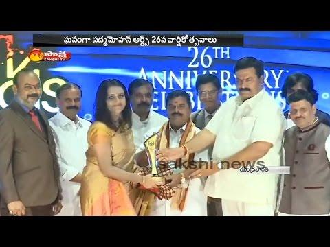 Sakshi Swapna Gets Padma Mohana Award || Padma Mohana 26th Varshika Utsavam