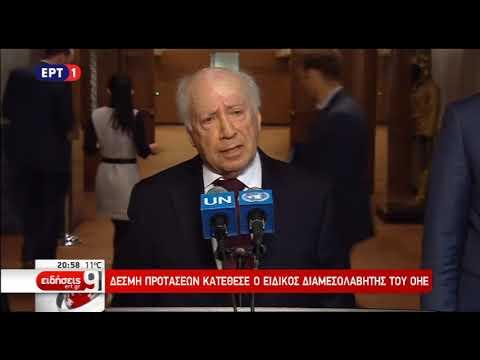 Video - Στόλτενμπεργκ: Ένταξη της πΓΔΜ στο ΝΑΤΟ μόνο μετά από λύση του ονοματολογικού