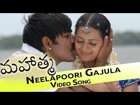 Video Neelapoori Gajula O Neelaveni  Video Song - Mahatma Movie || Srikanth, Bhavana download in MP3, 3GP, MP4, WEBM, AVI, FLV January 2017