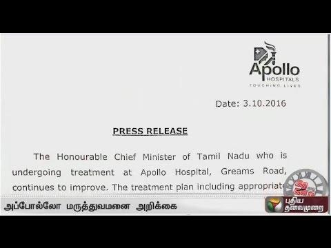 Idhuvarai-Indru-CM-Jayalalithaa-Health-Condition-Improve-03-10-2016-Puthiyathalaimurai-TV