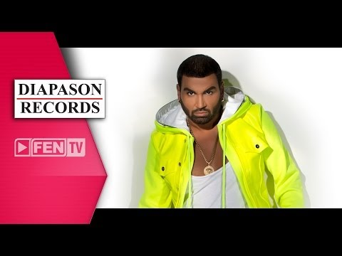 Azis - (P) & (C) 2014 Diapason Records Download it on iTunes: http://bit.ly/1m0vUXx Official YouTube channel: http://bit.ly/NA086U Like us on Facebook: http://on.fb...