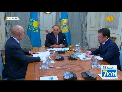 Өзбекстан жылы