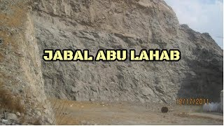 Video Tragisnya Kematian Abu Lahab, Disinilah Letak Kuburnya! MP3, 3GP, MP4, WEBM, AVI, FLV Agustus 2018
