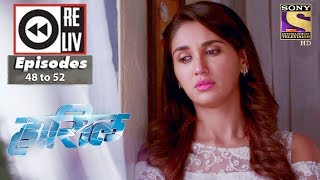 Weekly Reliv   Haasil   8th Jan to 12th Jan 2018    Episode 48 to 52