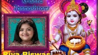Video Riya Biswas Bada Natkhat Hai MP3, 3GP, MP4, WEBM, AVI, FLV Agustus 2018