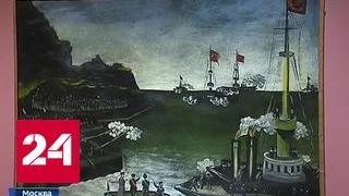 В Пушкинском музее открывается выставка грузинского авангарда