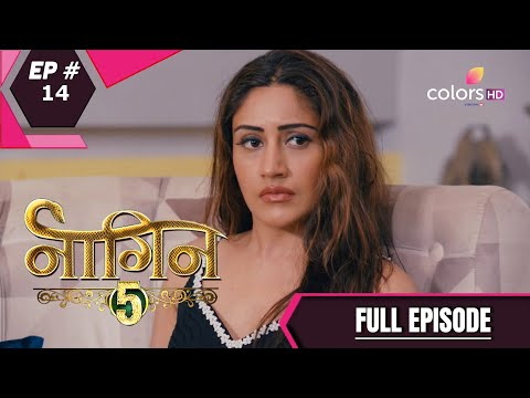 Naagin 5 | नागिन 5 | Episode 14 | 26 September 2020