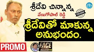 Sridevi Uncle M Venugopal Reddy Exclusive Interview