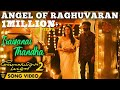 Angel Of Raghuvaran - Iraivanai Thandha (Song Video) | Velai Illa Pattadhaari 2 | Dhanush, Kajol