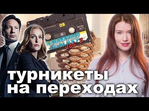 Любимая смерть Шона Бина в кино - DomaVideo.Ru