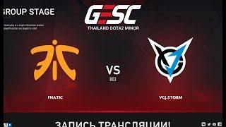 Fnatic vs VGJ.Storm, GESC: Bangkok, game 1 [Maelstorm, LighTofHeaveN]