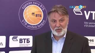 Совет Единой лиги ВТБ 2017/2018