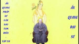 Tập 58 Ấn Quang Pháp Sư Văn Sao Tam Biên