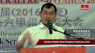Gerakan Moving With Penang (E) 民政党与槟州共进