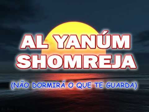 Salmo 121 hebreo.wmv