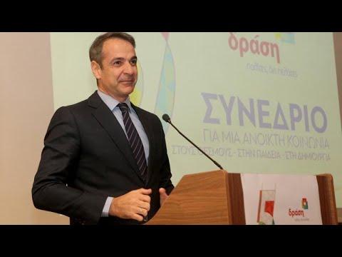 Κ. Μητσοτάκης: Διαπραγμάτευση από την αρχή, αν δεν περάσει η συμφωνία…