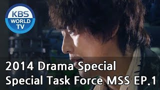 Video Special Task Force MSS | 특별수사대 MSS  - Part 1 (Drama Special / 2014.08.01) MP3, 3GP, MP4, WEBM, AVI, FLV April 2018