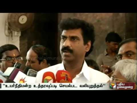 DMK-requests-to-hold-election-in-Aravakurichi-Thanjavur-within-June-6