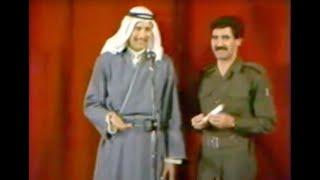 الفنان رعد الناشئ يقلد حضيري ابو عزيزـ مقطع مضحك