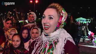 4 народно-фольклорних колективи міста взяли участь у святі «Щедрий вечір з Василем та Маланкою»