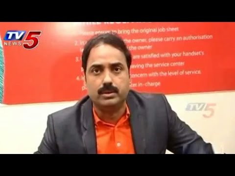 Celkon Care | Celkon Service Center Launch in Nellore : TV5 News