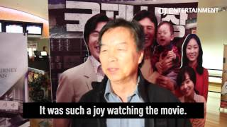 Audience Reactions From Ode To My Father (국제시장) CGV LA Premiere Screening
