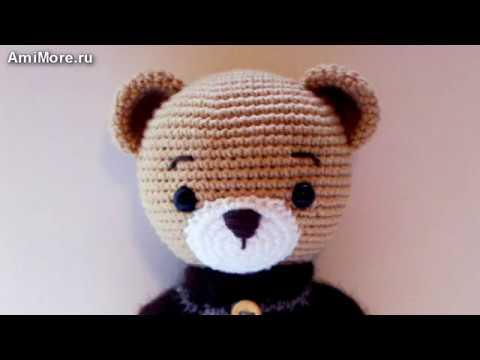 Амигуруми: схема Мишки Косолапого. Игрушки вязаные крючком - Фрее крочет паттернс.