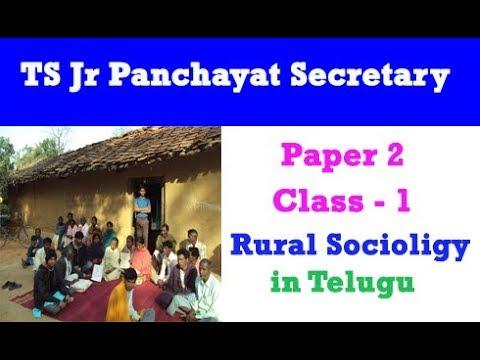 #panchayatsecretary TS Jr Panchayat Secretary Paper 2 Classes || Rural Sociology by Manavidya