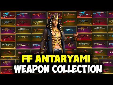FF ANTARYAMI 1Crore Weapon Collection😂(Rare Gun Collection)//🔥Best And Rare Gun Collection