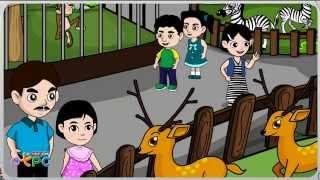 สื่อการเรียนการสอน ข้อควรระวังเกี่ยวกับสัตว์ ป.1 วิทยาศาสตร์