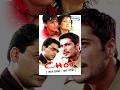 Chot - Aaj Isko,Kal Tereko - Hindi Full Movies - Ashutosh Rana, Sharad Kapoor - Popular Movie