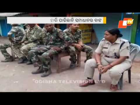 Video Curfew imposed in Bhadrak; collector replaced download in MP3, 3GP, MP4, WEBM, AVI, FLV January 2017