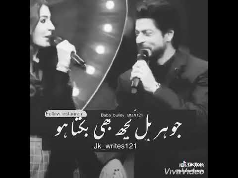 Quotes on friendship - Shahrukh Khan and Anushka //best quotes of friendship