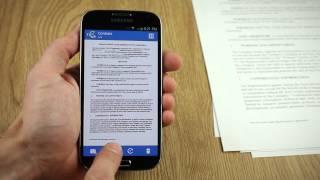 Tiny Scanner - PDF Scanner App Видео YouTube