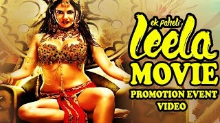 "Nonton Sunny Leone's ""Ek Paheli Leela"" 2015 Promotion Events Full Video!! Film Subtitle Indonesia Streaming Movie Download"