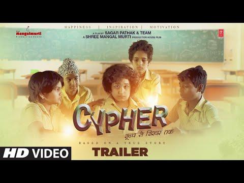 CYPHER Trailer