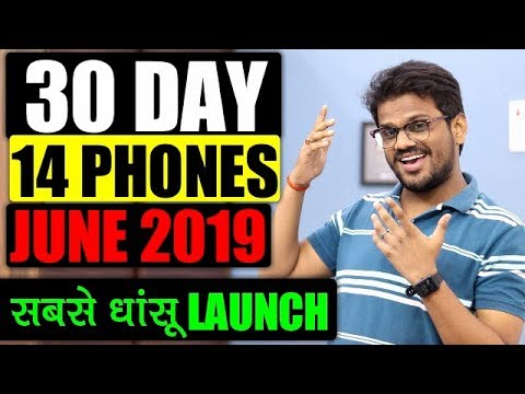 TOP Upcoming Smartphones In INDIA - JUNE 2019 सब धांसू
