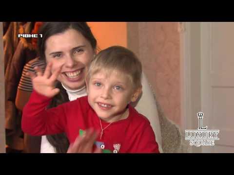 Допомоги небайдужих потребує 4-річний Іванко Петрушкевич [ВІДЕО]