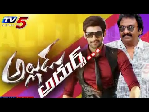 Chit Chat with Alludu seenu Director VV Vinayak and Hero Srinivas  Part1  TV5 News
