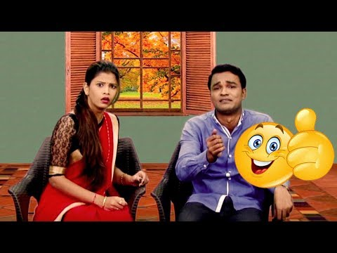 Chhota Sa Operation - Funny Husband | Marathi Latest Comedy Jokes