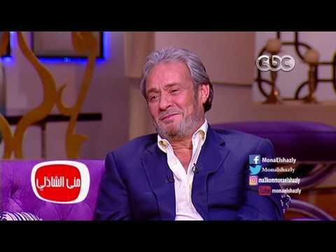 شاهد- فاروق الفيشاوي: لم أندم على عدم إعترافي بحفيدتي