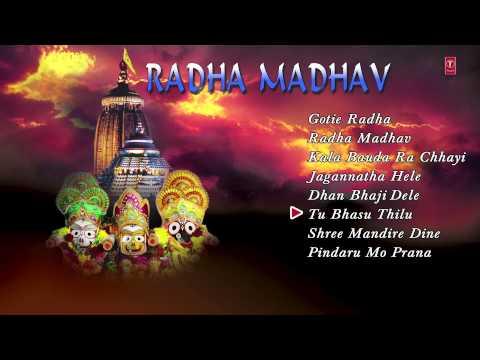 Radha Madhav Oriya Bhajans I Full Audio Songs Juke Box