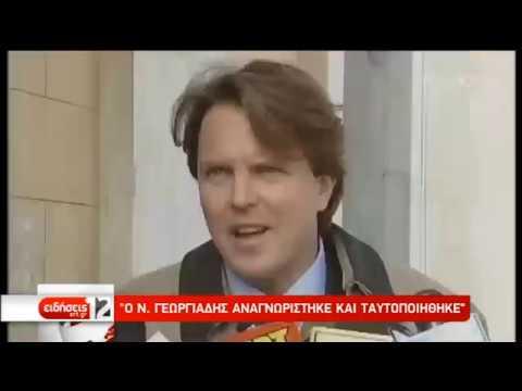 Πολιτικοί διαξιφισμοί για την καταδίκη Ν. Γεωργιάδη | 28/02/19 | ΕΡΤ